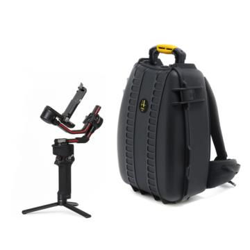 HPRC3500 FOR DJI RONIN RS2 PRO COMBO